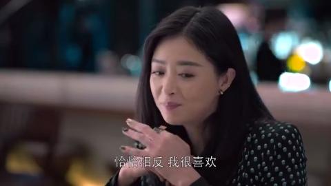欢乐颂2:陈家康约樊胜美吃饭感她并送礼物,但是樊胜美没有接受