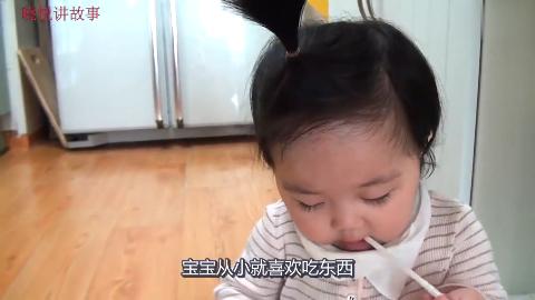 3岁的宝宝胃口就这么好,吃糖醋排骨还吧唧嘴,好有食欲!