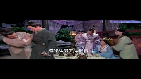 卫子夫:卫青用身体替平阳挡热汤