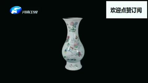 一件没有落款的民窑瓷器,估价居然比官窑价还高,珍贵之处在哪