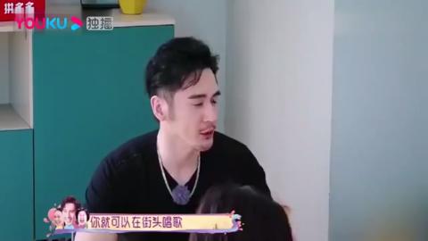 """爆笑:蔡少芬要""""拉汉"""",袁成杰:拉帅哥过来?张伦硕:她说呐喊"""