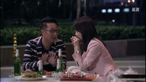 杨天真和郑现实吃饭,两人互相交流感情,这爱情有戏呀!