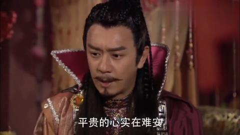 薛平贵被自己的儿女吓了一大跳!偷令箭准备回中原