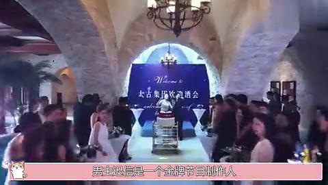 我不能恋爱的女朋友:乔欣许魏洲首次正式约会接吻,画面甜到齁!