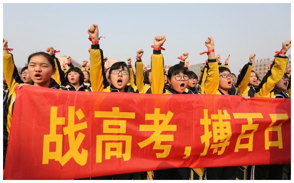 比清华北大还难考的4所大学,录取分数线超高,考上就是真学霸