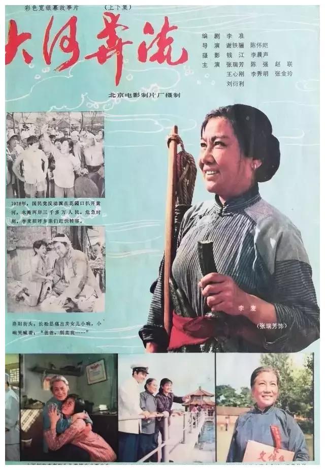 银幕上最早的毛泽东、周恩来形象