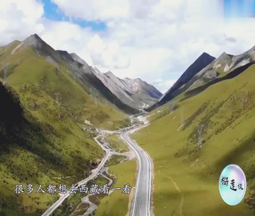 去西藏旅游时,为什么身体再脏也不能洗澡?看完你就不敢了