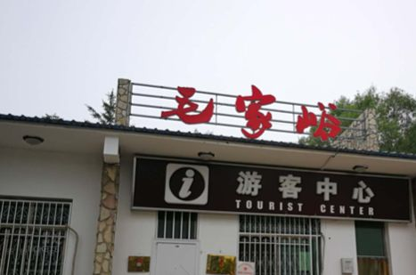 """华北唯一长寿度假村,有""""奇石林""""和情人谷,专家称六条长寿因子"""