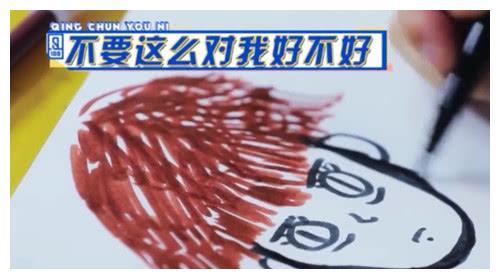 """李汶翰自画像真""""抽象"""",被队友调侃像""""张飞"""",红毛太抢镜了"""