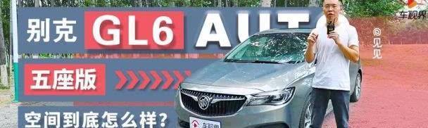 豪华大型SUV市场又起新风浪,奔驰发布全新一代GLS