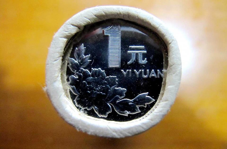 牡丹一元硬币价格多少?1元硬币能卖700元,这个年份的很少见