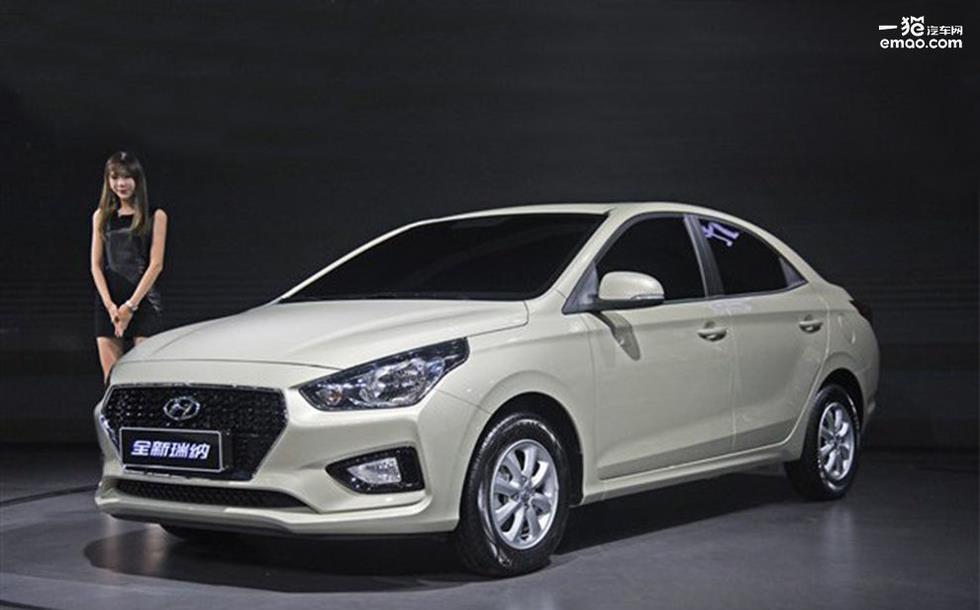 北京现代全新瑞纳预售5-8万 10月正式上市