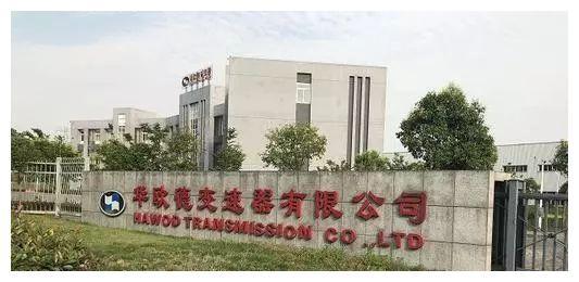 """""""中国SUV开创者""""被曝欠薪700万,三大工厂已全面停产"""