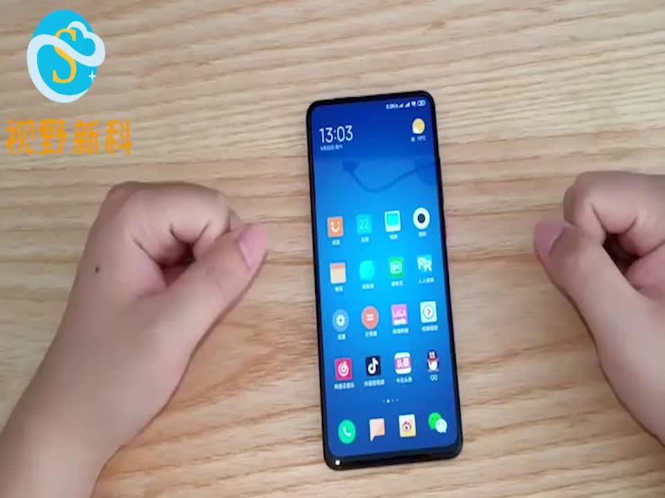 小米这款手机直降200骁龙730+四曲面玻璃机身你会购买吗