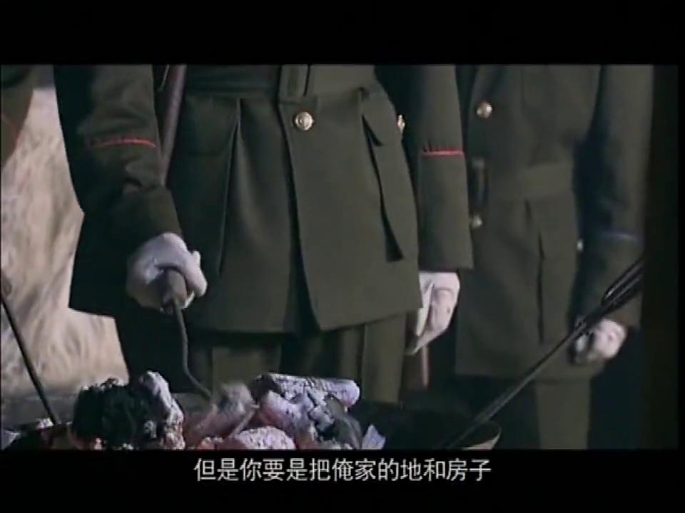 石光荣的战火青春 22集:少夫拷打曹队长,要其归还田地与房产