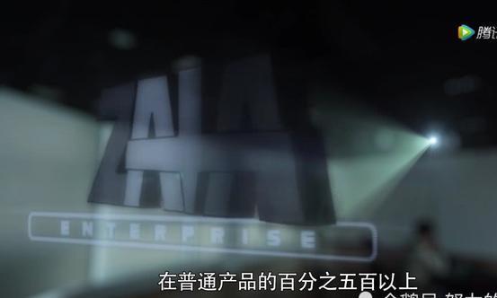 假面骑士01:刃唯阿首次吃瘪张口闭眼,吉格作为秘密武器被量产