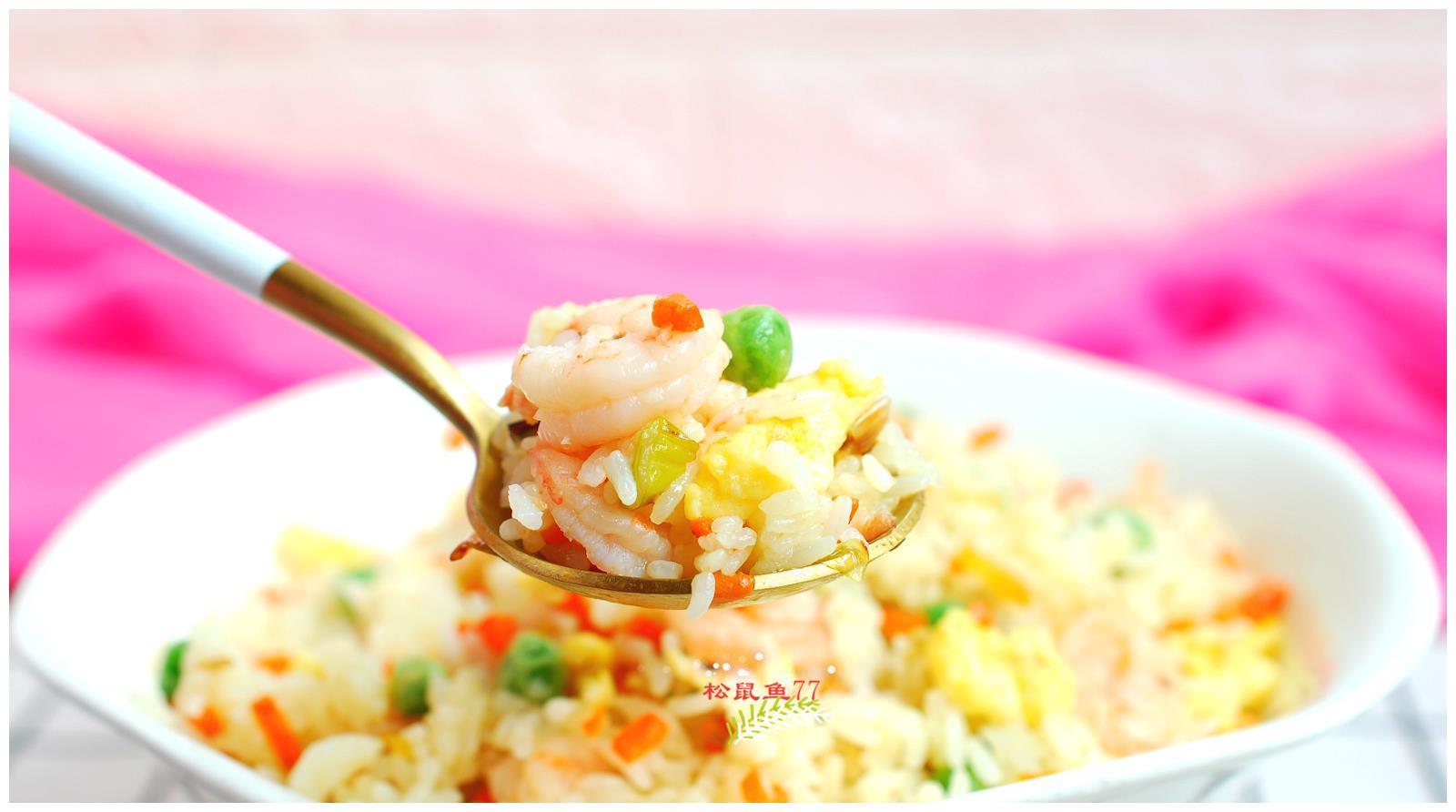 午餐就吃这碗虾仁炒饭,虾仁Q弹,米粒松散,色彩丰富营养全