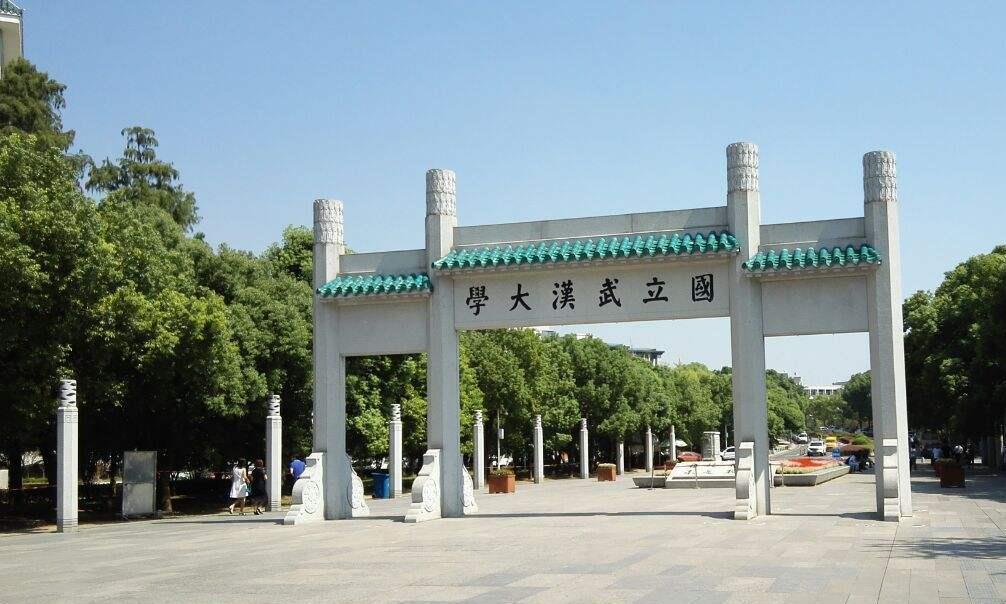 """湖北最""""坑""""的四所大学,看名字以为在武汉,实际位置却让人意外"""
