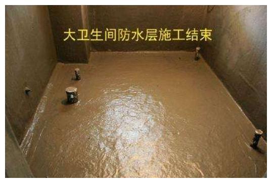 卫生间装修万万要这样做,入住20年也不怕漏水,师傅太细心了!