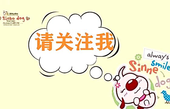 天若有情2:方江永生对展颜说:季东阳只是一颗棋子!