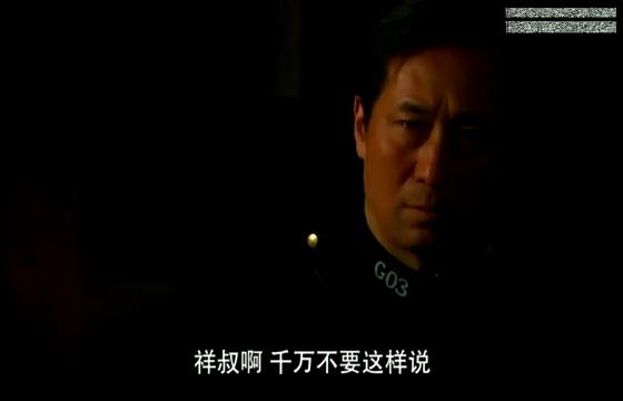 新上海滩:冯敬尧命祥叔找马探长保释山口,却让他解决刘明