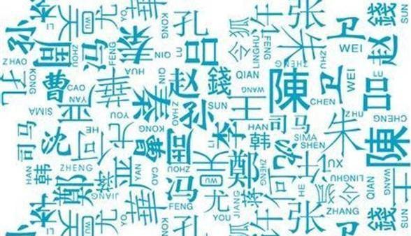中国稀有好听的姓氏_中国最美\