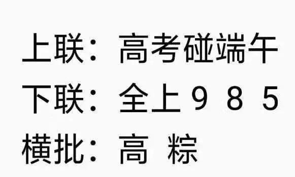 2019年浙江高考作文题目出炉!嘉兴22985位考生 不带怕的