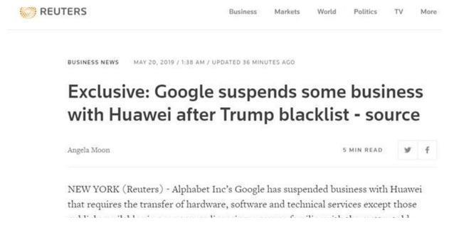 谷歌暂停与华为部分合作,海外手机业务或遭重创