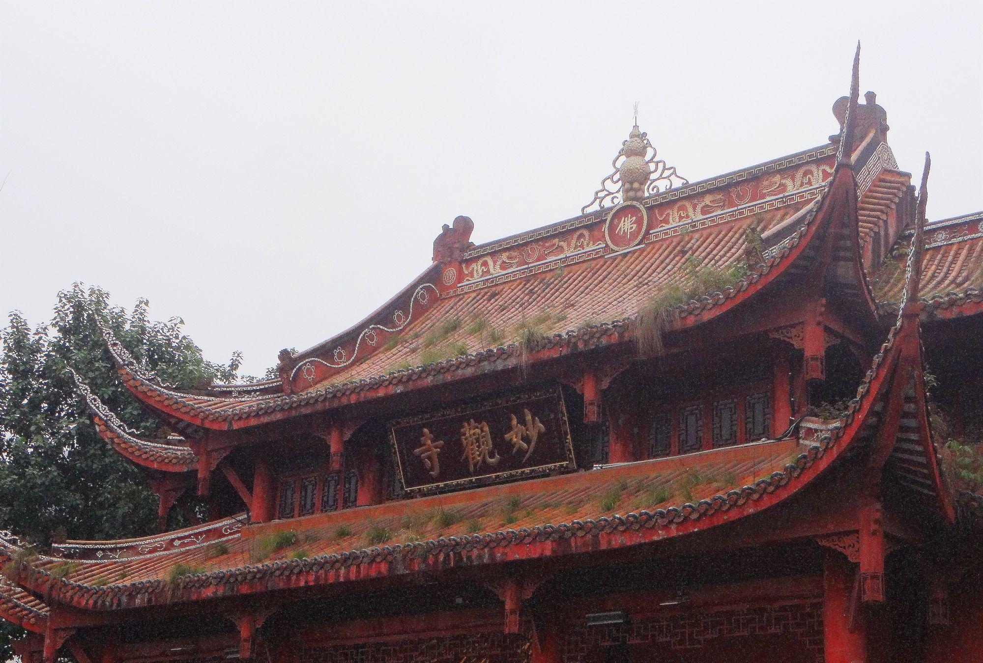 甘祚成自贡之旅:走进城中闹市区的清净圣地-妙观寺最新拍摄
