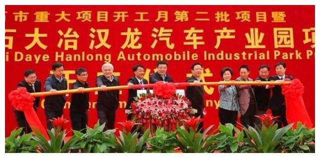 汉龙汽车什么品牌 又一个自主品牌诞生,汉龙汽车首款车型是国产揽胜?