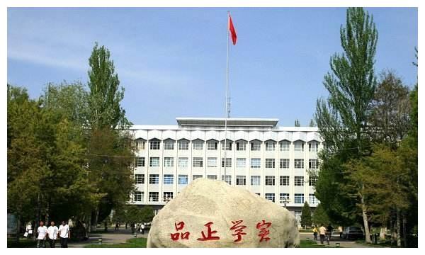 """它建校不足50年,却是新疆第3大学,仅次于""""石河子大学""""!"""