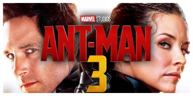 """蚁人扮演""""保罗·路德""""坦言:尚不确定漫威是否会制作《蚁人3》"""