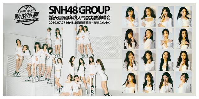 SNH48新小分队韩国路演,超高人气魅力十足