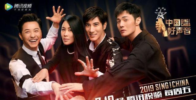 本季《中国好声音》四强已诞生,刘美麟成炮灰,冠军非他莫属