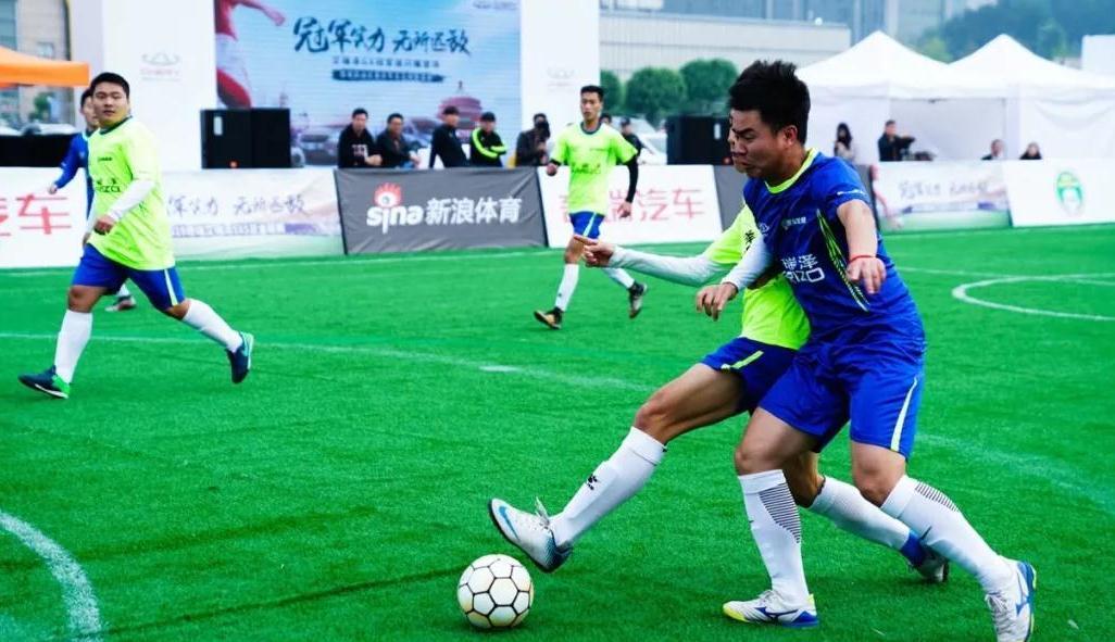 奇瑞艾瑞泽5X5足金联赛重庆站开打 艾瑞泽GX冠军版Carry全场