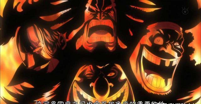 海贼王:革命军的龙能够打得过四皇吗?从五老星的态度就能看出