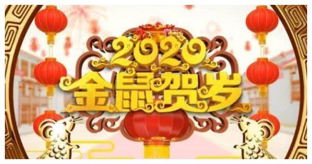 央视春晚两大惊喜:佟丽娅和新人取代李思思朱迅,谢娜肖战演小品