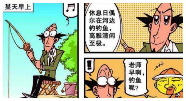 星太奇:钓鱼一点都不好玩,除非钓到美人鱼,奋豆:有钱,任性!