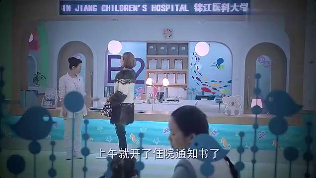 儿科医生:老妈为了赚钱耽误孩子治病,病重了又去医院找医生麻烦