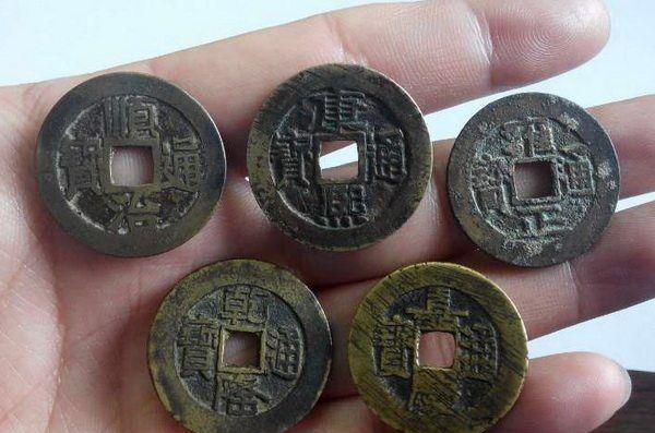 五帝钱中最少见的钱币是哪个?