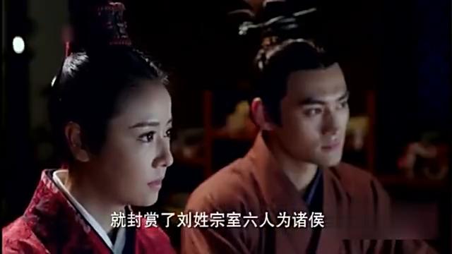 长歌行:刘秀刺探军情,战争开始了!