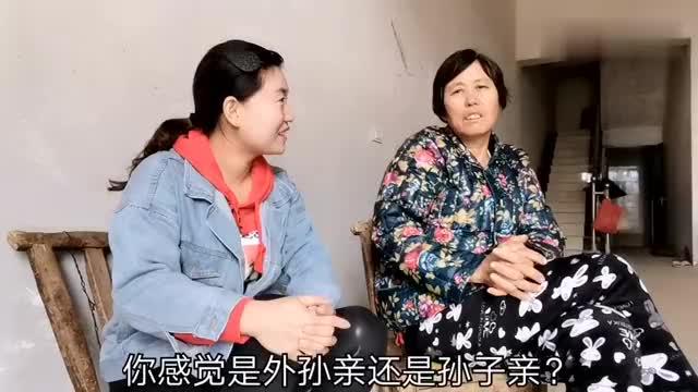 湖北襄阳:孙子和外孙哪个更亲?农村大妈的回答很现实,你赞同吗