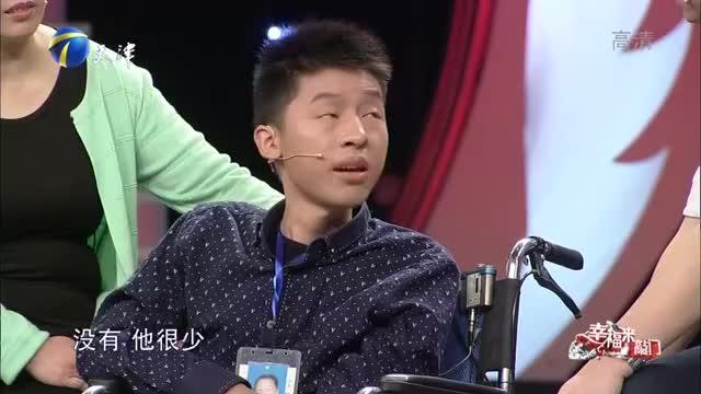 轮椅男孩患特殊疾病,没有自理能力,觉得自己活得长是妈妈的负担