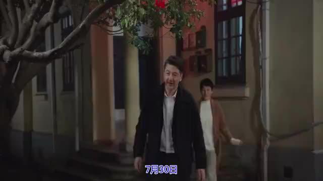 """《沉默的证人》改档8月16日张家辉杨紫隔空""""硬刚""""任贤齐"""