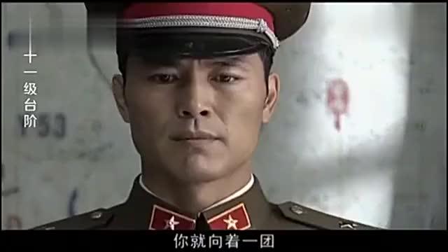 十一级台阶军事演习团长一意孤行遭质疑