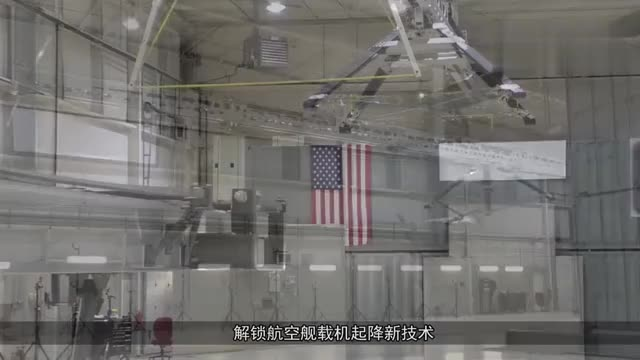 美国飞行器拦截新技术固定翼无人机直接起降瞬间捕捉无人机