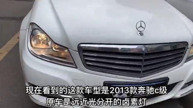 视频:成都奔驰C级改灯恒威极光LED双光透镜晚上铺路效果