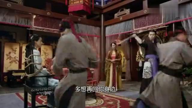 五鼠闹东京:亚兰心里偷偷喜欢白玉堂,月华看出来却故意捉弄亚兰