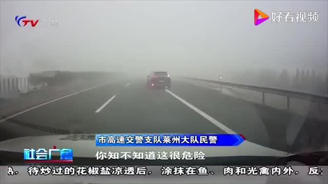 任性司机大雾天气上高速受交警灵魂拷问你不怪交警生气