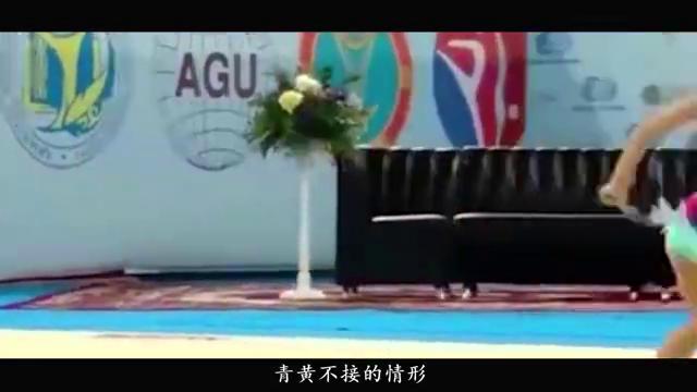 体操小将大放异彩,世锦赛发挥完美上演逆转,领奖时最感谢主教练